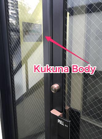 kukuna-access-11