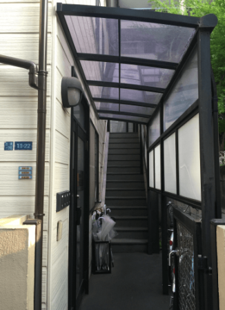 kukuna-access-9